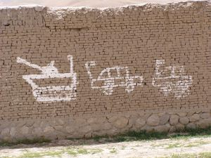Ein Graffiti in Kunduz. Foto: Thomas Ruttig (2007).